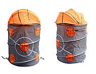 Корзина для игрушек «Баскетбол», GT2017-705, отзывы