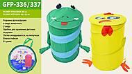 Корзина для игрушек микс в сумке со змейкой, GFP-336337, набор