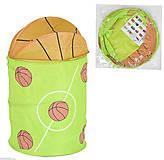 """Корзина для хранения игрушек """"Баскетбол"""" , A01455, детские игрушки"""