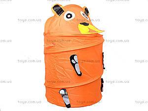 Контейнер для детских игрушек, R1002L (491107), купить