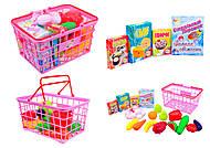 Игровой набор для детей «Супермаркет», 379 в.5, детские игрушки