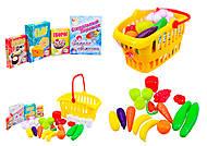 Детский набор в корзинке «Супермаркет», 362 в.2, детские игрушки