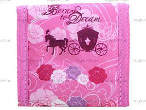Кошелек для девочки с Принцессами, PRBB-MT1-022, купить