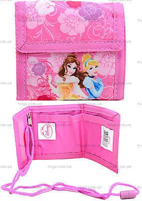 Кошелек для девочки с Принцессами, PRBB-MT1-022