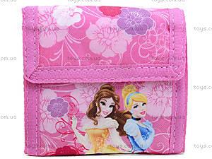 Кошелек для девочки с Принцессами, PRBB-MT1-022, отзывы