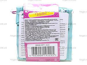 Кошелек «Барби», BRAB-MT1-022, купить