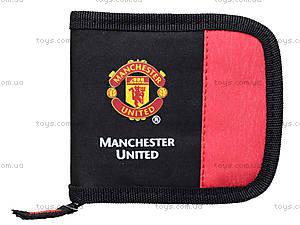 Кошелек детский Manchester United, , купить