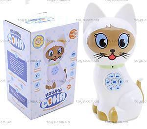 Интерактивная кошка «Соня», 513