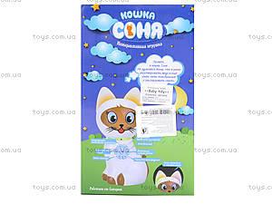 Интерактивная кошка «Соня», 513, игрушки