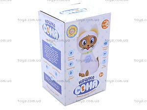 Интерактивная кошка «Соня», 513, детские игрушки