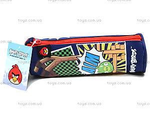 Косметичка «Angry Birds», ABBB-UT1-429, купить