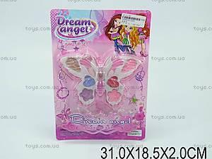 Косметика для маленьких принцесс, 228A