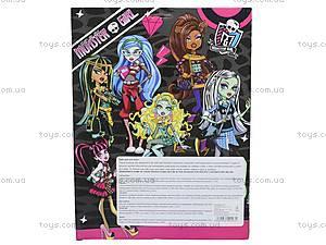 Игрушечная косметика Monster High, MY3088-C11, цена