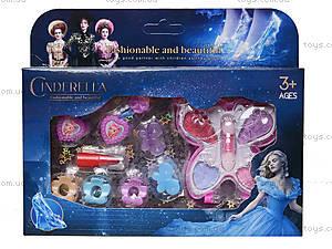Косметика в виде бабочки Cinderella, C26557G