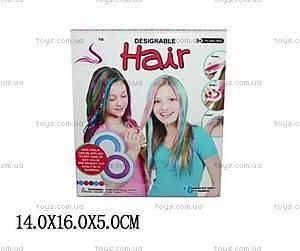 Косметика для девочек «Мелки для волос», 89020, купить
