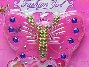 Игрушечная косметика для девочек «Бабочка», 135-15B, купить