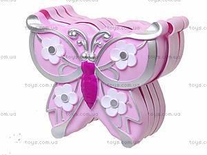 Детский набор косметики «Крылья бабочки», V79688A, фото