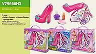 Косметика игрушечная в форме туфельки, 3 яруса, V79666H3, отзывы