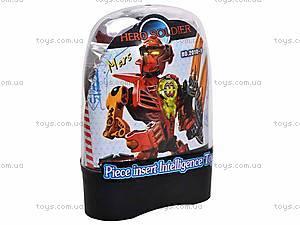 Космические герои «Солдаты», 2010-1, магазин игрушек