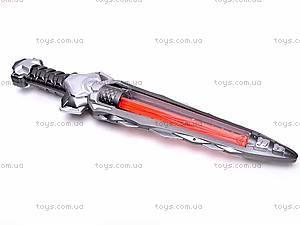 Космический световой меч, YH3105-27
