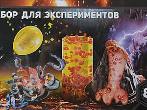 Космические исследования «Звездные войны», 9785, купить