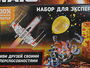 Космические исследования «Звездные войны», 9785, фото