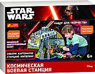 Космическая боевая станция «Звездные войны», 9880