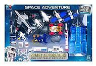 Игровой набор Космическая техника 1:150 (XY357), XY357, фото