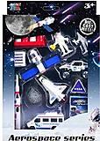 Игровой набор Космическая техника 1:150 (XY353), XY353, отзывы