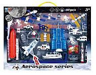 Игровой набор Космическая техника 1:150 (XY351), XY351