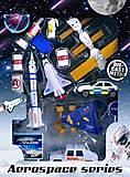 Игровой набор Космическая техника 1:150 (XY354), XY354, отзывы