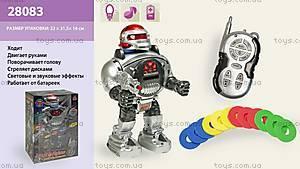 Космический робот с дисками, р/у, 28083, магазин игрушек