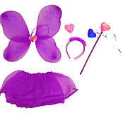 Костюм бабочки детский с обручем фиолетовый, 6098-3_F126, фото