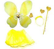 Костюм бабочки желтый, 6098-5_F105