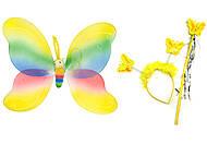 Костюм бабочки с радужными крыльями желтый, 0900-118, отзывы