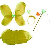 Костюм бабочки с юбкой желтый, 6098-3_F126, купить