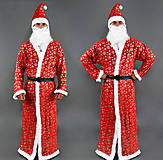 Костюм Деда Мороза, C22435, цена