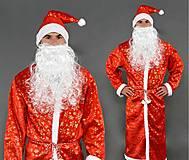 Костюм Деда Мороза, красный, C22438, игрушки