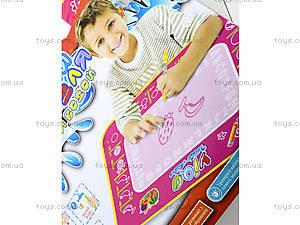 Детский коврик для рисования водой, YQ2971, отзывы