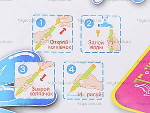 Детский коврик для рисования водой, YQ2971, цена