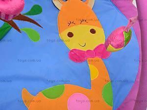 Коврик для малышей «Жираф», B01104, отзывы