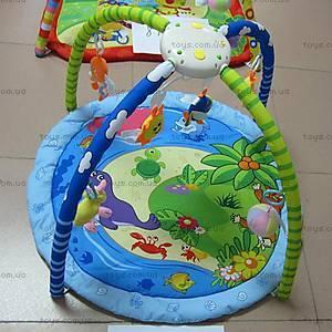 Коврик для малышей «Морские животные», 898-28HB