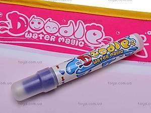 Коврик для рисования водой, маленький, HX110ABC, игрушки