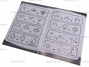 Коврик для рисования водой «Тачки», YY6605, цена