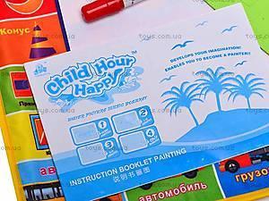 Коврик для рисования водой «Водные рисунки», CHH96-B, игрушки
