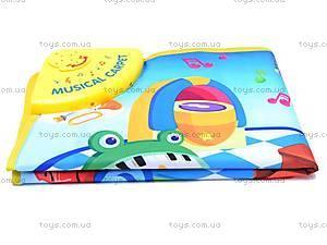 Коврик «Музыкальные инструменты», 889-353A, цена