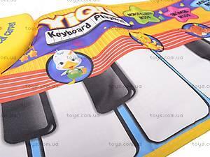 Коврик музыкальный для детей, YQ3003, цена