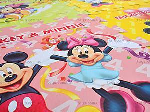 Коврик-пазл «Микки Маус и Минни», FS-459, отзывы