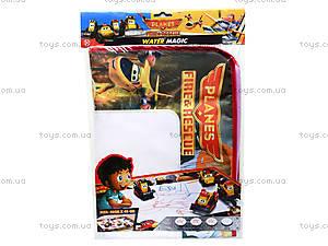 Коврик с водным маркером «Литачки», XZ-133, игрушки