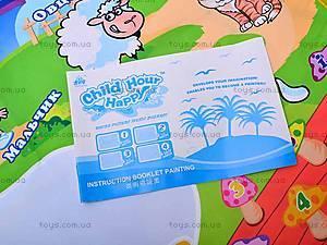 Коврик «Водные рисунки», CHH20A, игрушки